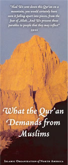 What the Qur'an Demands from Muslims