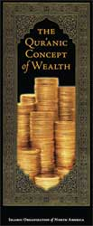 The Quranic concepet for wealth